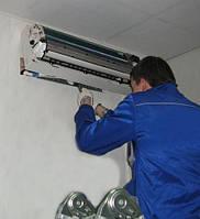 Чистка кондиционера 07-09 в Харькове