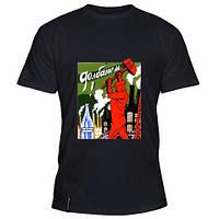 Футболка мужская с призывным логотипом Долбанем!