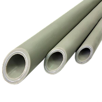 Труба 25*3.3 PPR с алюминием полипропиленовая композитная  для пайки
