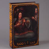 """Оригинальная Книга-сейф  """"1001 ночь"""" необычные подарки"""