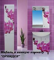 """Комплекты в ванную  комнату  """"ОРХИДЕЯ""""со склада"""