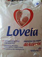 """Детский стиральный порошок Lovela (от """"0"""" месяцев) 1625 г, 13 стирок"""