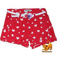 """Легкие летние шорты """"Hearts & Summer"""" , коттон , для девочек (1-5 лет) 5 ед. в уп."""