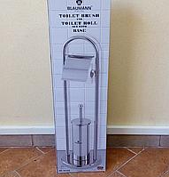 Стойка Blaumann BL-3157 для туалетной бумаги с ершом напольная, фото 1
