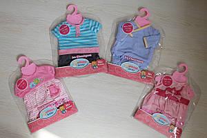 Одежда Baby born, наряды для куклы, пупса