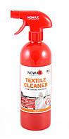 Nowax Textile Cleaner Очиститель текстиля  750 мл