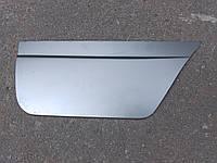 Ремонтная ремвставка (низ передней правой двери) Газель, Соболь ГАЗ-3302,2705,2217 наружная