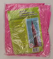 Антимоскитная сетка на магнитах в дверной проем, розовая, 90*210 см
