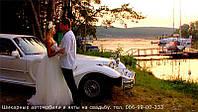 АКЦИЯ!!! NEW!!! Заказав лимузин на свадьбу у нас, получаете ПРОГУЛКУ НА ЯХТЕ В ПОДАРОК!!!