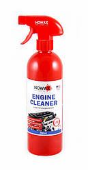 Nowax Engine Cleaner Очиститель двигателя 750 мл
