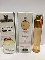 Мини парфюм женский с феромонами Chanel Chance Eau de Parfum (Шанель Шанс Е де Парфюм) 45 мл
