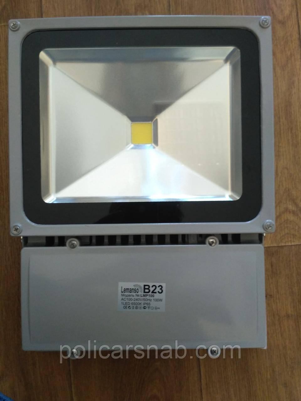 Прожектор светодиодный LED 100W  Lemanso LMP100
