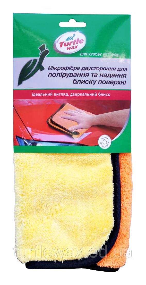 Микрофибра для полировки Turtle Wax