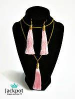 Стильний рожевий набір прикрас сережки китиці довга підвіска від IZ