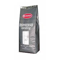 Кава в зернах Gemini Espresso Vending 1 кг