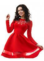Женское Платье Тюльпан р.42,44 , 46,48