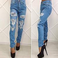 Женские модные джинсы ЛГ035