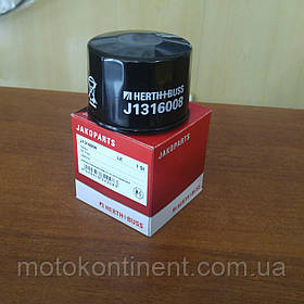Фильтр масляный для лодочного мотора Suzuki/Johnson/Evinrude DF25-70 16510-87J00