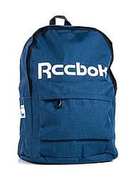 Молодежный рюкзак спортивный Reebok 8099 Рюкзаки детские мужские женские сумки клатчи оптом