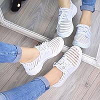 Кеды кроссовки женские Wonder белые 3370
