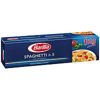 "Спагетти ""Barilla"" Spaghetti №5 (картон) 1 кг"