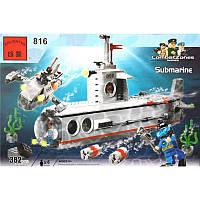 """Конструктор подводная лодка """"CombatZones"""""""