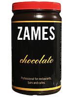 Горячий шоколад Zames Hot Chocolate 1 кг | БАНКА