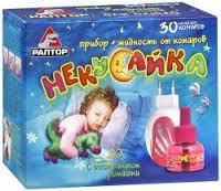 Комплект РАПТОР Некусайка для детей прибор + жидкость 30 ночей