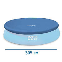 Intex 28021 тент для круглого бассейна 305 см