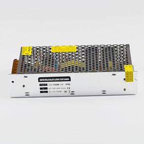Блок питания 12V 150Bт Негерметичный, Standart, фото 2