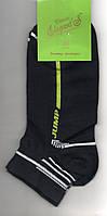 Носки мужские х/б с сеткой короткие Elegant's Classic Jump, 25 размер, чёрные, 1509