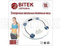 Весы бытовые стеклянные круглые BITEK JKC-2