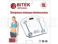 Весы бытовые стеклянные квадратные BITEK JKC-1