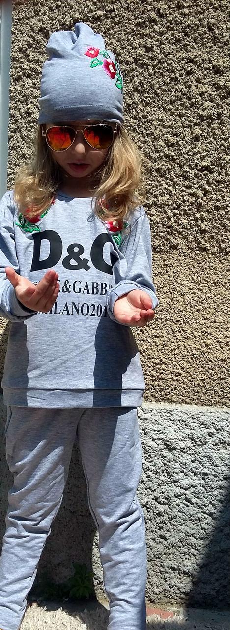 """Костюм тройка детский D&G Milano 2017 - Оптово-розничный  интернет магазин """"На полке""""  в Одессе"""