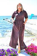 Однотонное платье в пол на пуговицах с карманами по бокам.