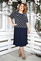 Платье в горошек большого размера РОЗА ГОРОХ ТМ ИРМАНА 58-64 размеры
