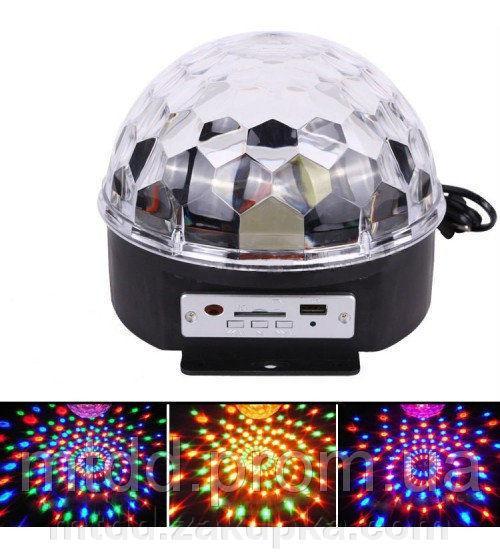 Диско шар LED Ball Light с MP3 +пульт+флешка