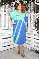 Летнее льняное платье большого размера АКВАРЕЛЬ ТМ ИРМАНА 60-66 размеры
