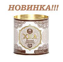 Хна для Биотату и бровей VIVA Henna 15г Светло-Коричневая + масло в подарок!
