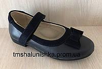 Школьные кожаные туфли ортопедические для девочки темно-синие