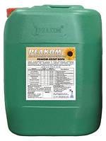 РЕАКОМ–ХЕЛАТ БОРА 150 грн/литр