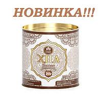 Хна для Биотату и бровей VIVA Henna 30г Светло-Коричневая