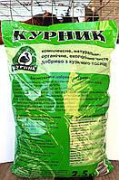 """Удобрение """"Курник"""" гранулированный, 2,5 кг"""