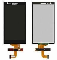 Дисплей для Sony LT22i Xperia P, с сенсором (тачскрином) Black
