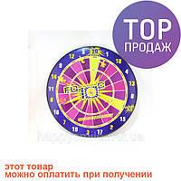 Дартс на магнитной доске 40*40 см / Настольные игры