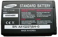 Аккумулятор Samsung J700 / AB503442BE (800 mAh)