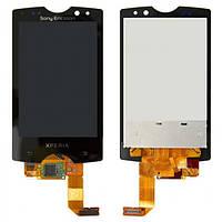 Дисплей (экран) для Sony Ericsson Xperia Mini Pro SK17i + с сенсором (тачскрином) черный