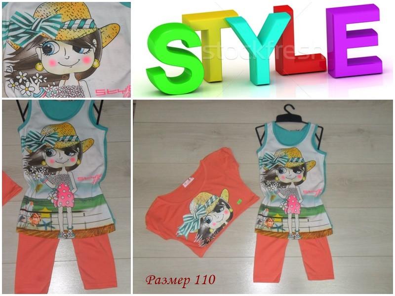 """Летний костюм-тройка для девочки """"Стиль"""", размеры 98,104,110 (полномер)"""