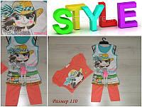 """Летний костюм-тройка для девочки """"Стиль"""", размеры 98,104,110 (полномер) 05-04"""