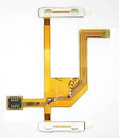 Шлейф для Samsung P520 Giorgio Armani с кнопкой включения, кнопками регулировки громкости